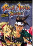 Battle Arena Toshinden last ned