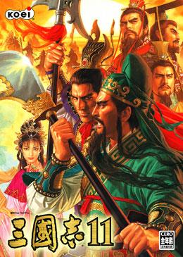 Romance of The Three Kingdoms XI last ned