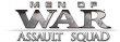 Men of War: Assault Squad last ned