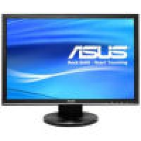 Drivere for Asus-skjermer last ned