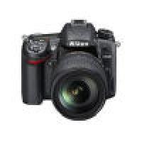 Nikon DSLR-drivere last ned